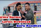 Surma Surma Lyrics Download