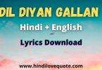 Dil Diyan Gallan Lyrics In Hindi Download