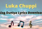Alag Duniya Lyrics Download