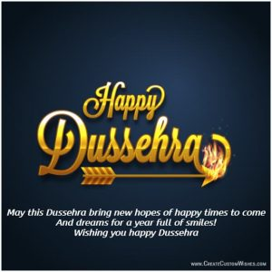 Happy Dussehra Wishes In Hindi 2020