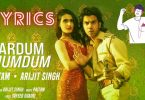 Hardum Humdum Song Lyrics