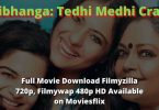 Tribhanga Full Movie Download