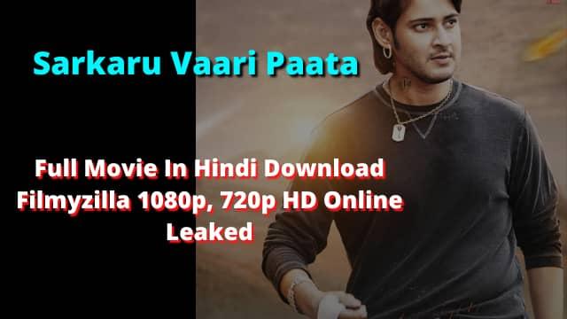 Sarkaru Vaari Paata Full Movie In Hindi Download